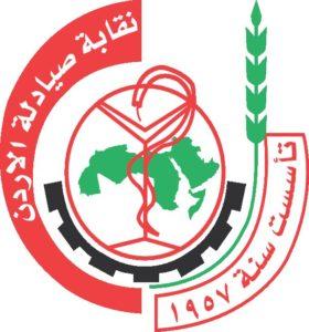 Amman2019 - FIP Amman 2019